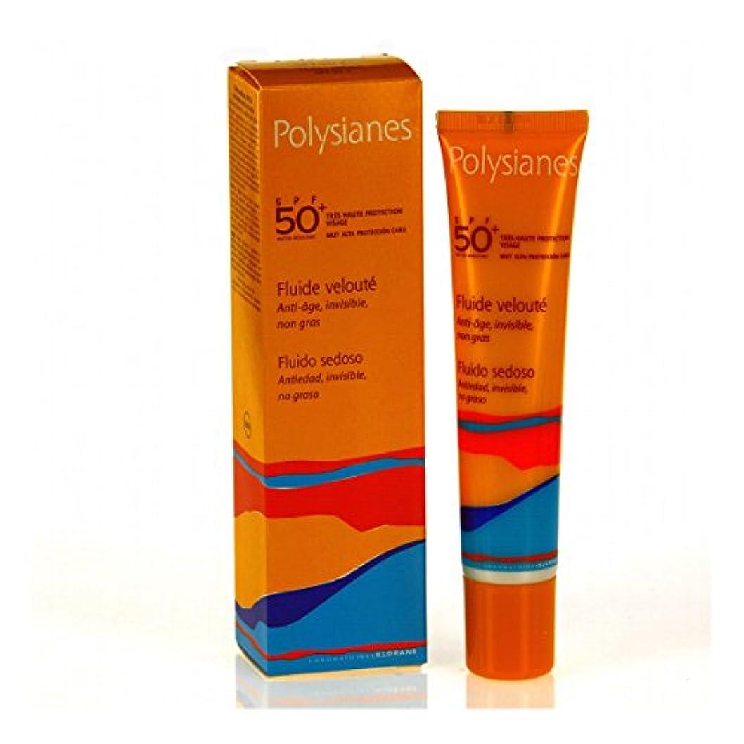 ブリリアント粘液重なるPolysianes Velvety Fluid Spf 50+ 40ml [並行輸入品]