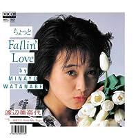 ちょっとFallin' Love(MEG-CD)