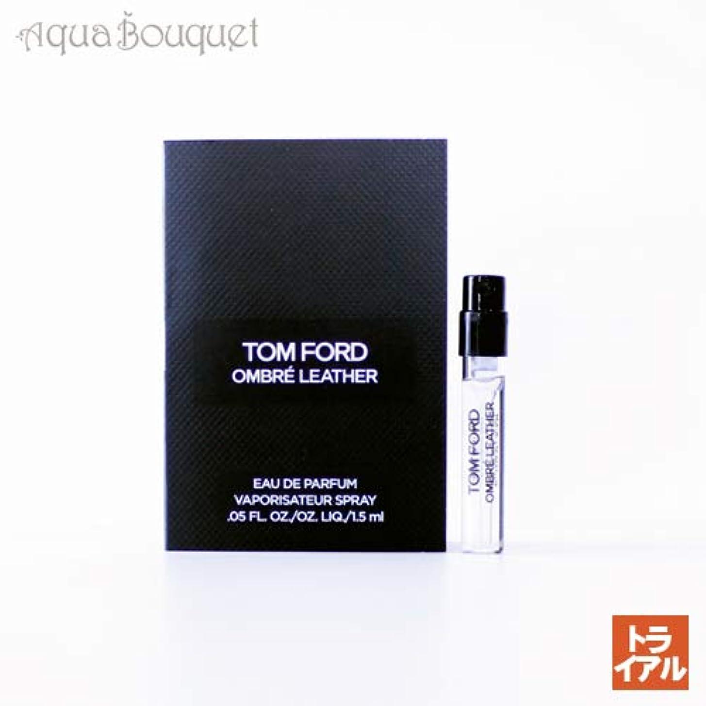 トムフォード オンブレ レザー オードパルファム 1.5ml TOM FORD OMBRE LEATHER EDP [並行輸入品]