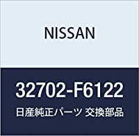 NISSAN (日産) 純正部品 ピニオン アッセンブリー スピードメーター 品番32702-F6122