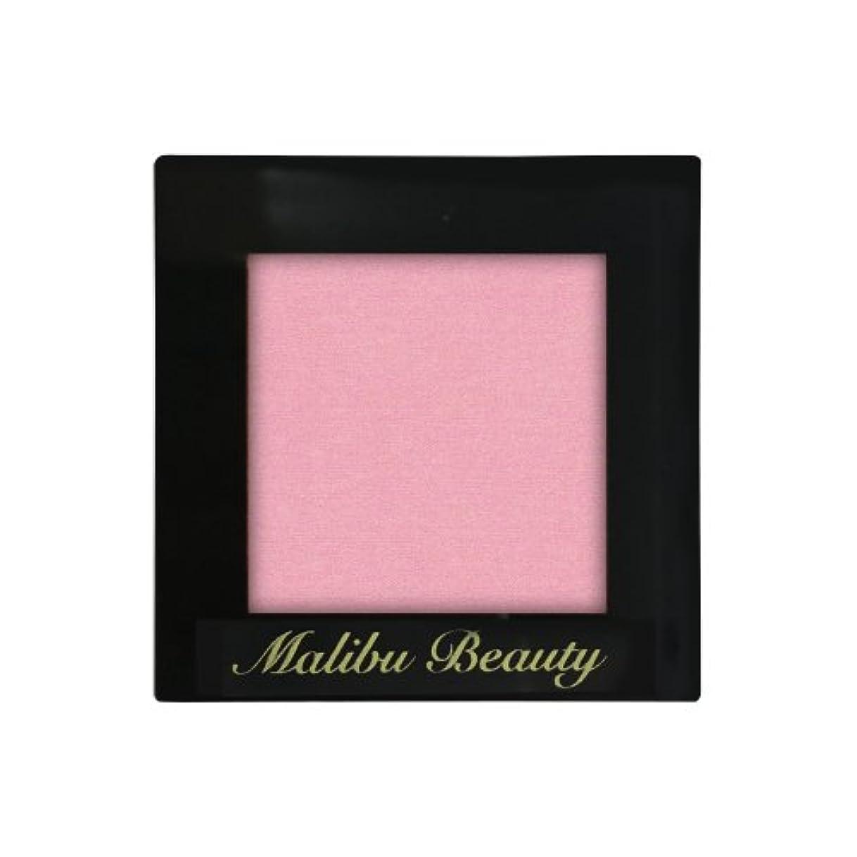 凍るコミットメント高度マリブビューティー シングルアイシャドウ ピンクコレクション01 MBPK-01 ベビーピンク (1.6g)