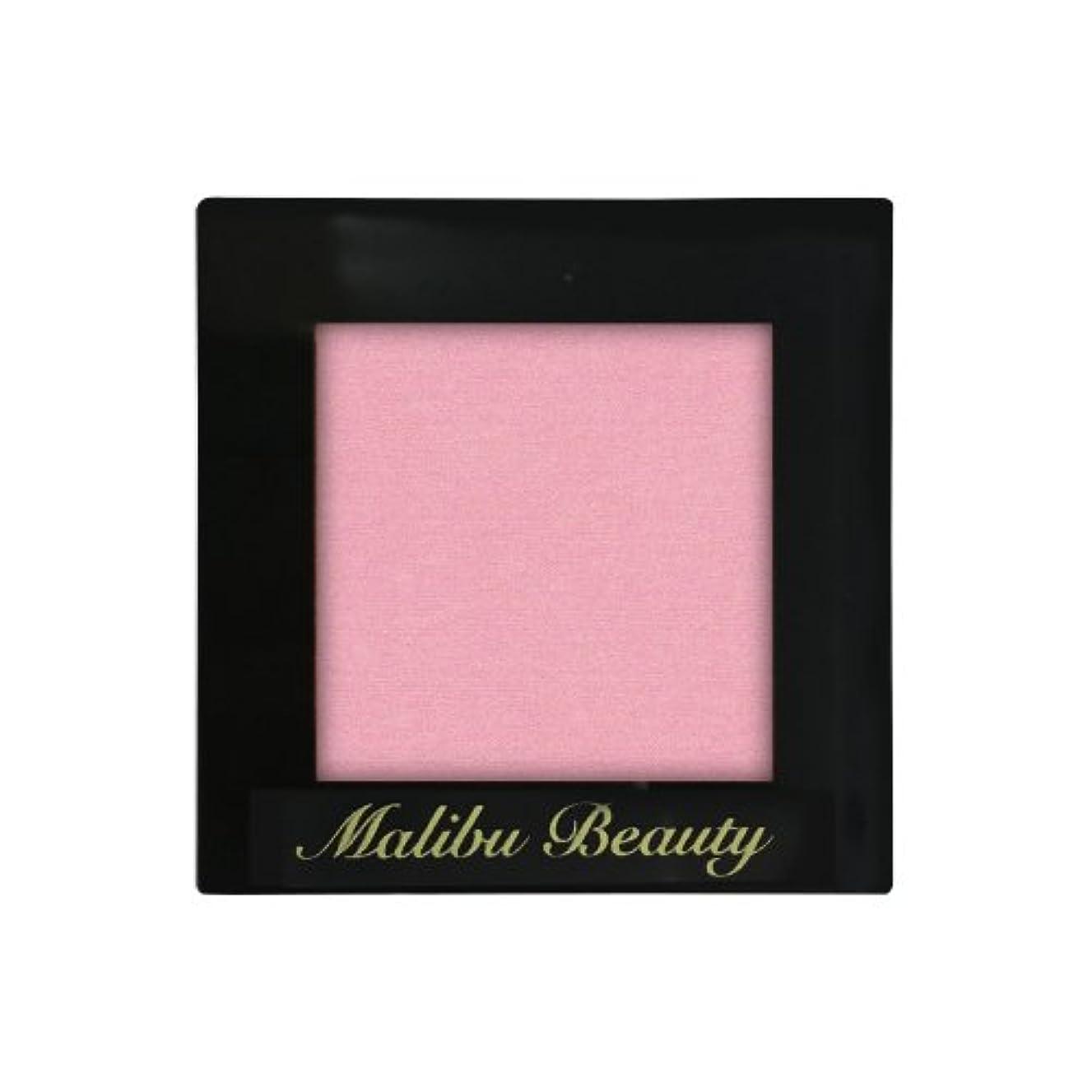 版硫黄正確なマリブビューティー シングルアイシャドウ ピンクコレクション01 MBPK-01 ベビーピンク (1.6g)