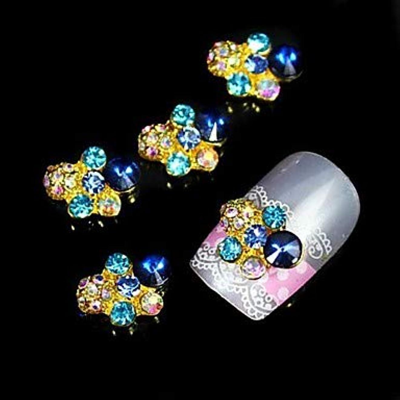 評論家石膏指のつま先のための金属のネイルジュエリー他の素敵なネイルアートマニキュアペディキュアフルーツの花抽象毎日漫画パンク