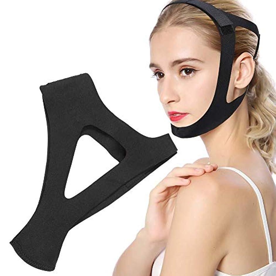 あごのサポートベルト、普遍的な男性と女性の顎顔面リフティングストラップ男性と女性のためのいびきの適切な睡眠