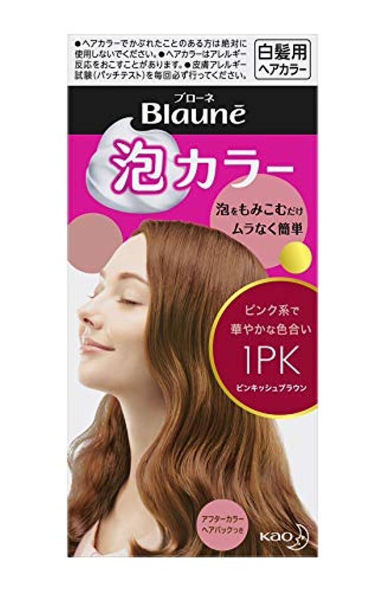 鼻グレード本質的にブローネ 泡カラー 1PK ピンキッシュブラウン 108ml [医薬部外品]