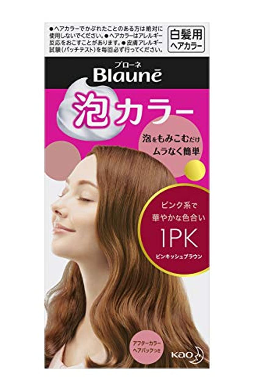 ブローネ 泡カラー 1PK ピンキッシュブラウン 108ml [医薬部外品]