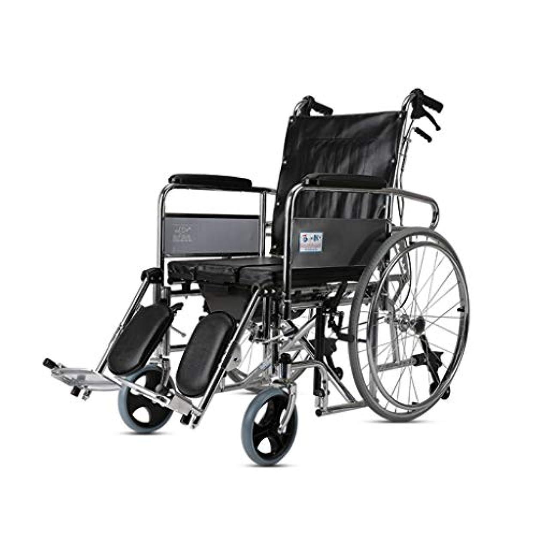 聴覚障害者再生沼地折り畳み式車椅子超軽量ポータブル多機能ハンドプッシュ車椅子高齢者と障害者のために人間工学に基づいた