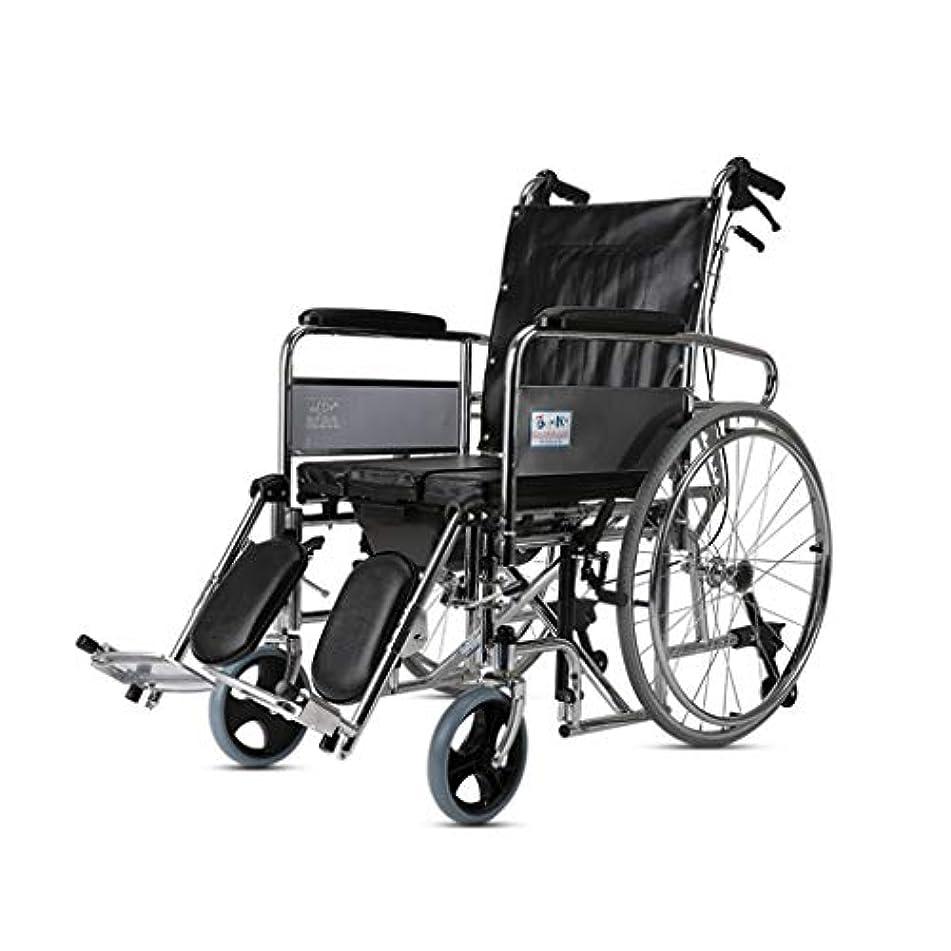 離婚アーネストシャクルトン意見折り畳み式車椅子超軽量ポータブル多機能ハンドプッシュ車椅子高齢者と障害者のために人間工学に基づいた