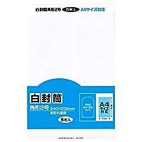 komoda WF-02白封筒 角2 5P 【まとめ買い12個セット】