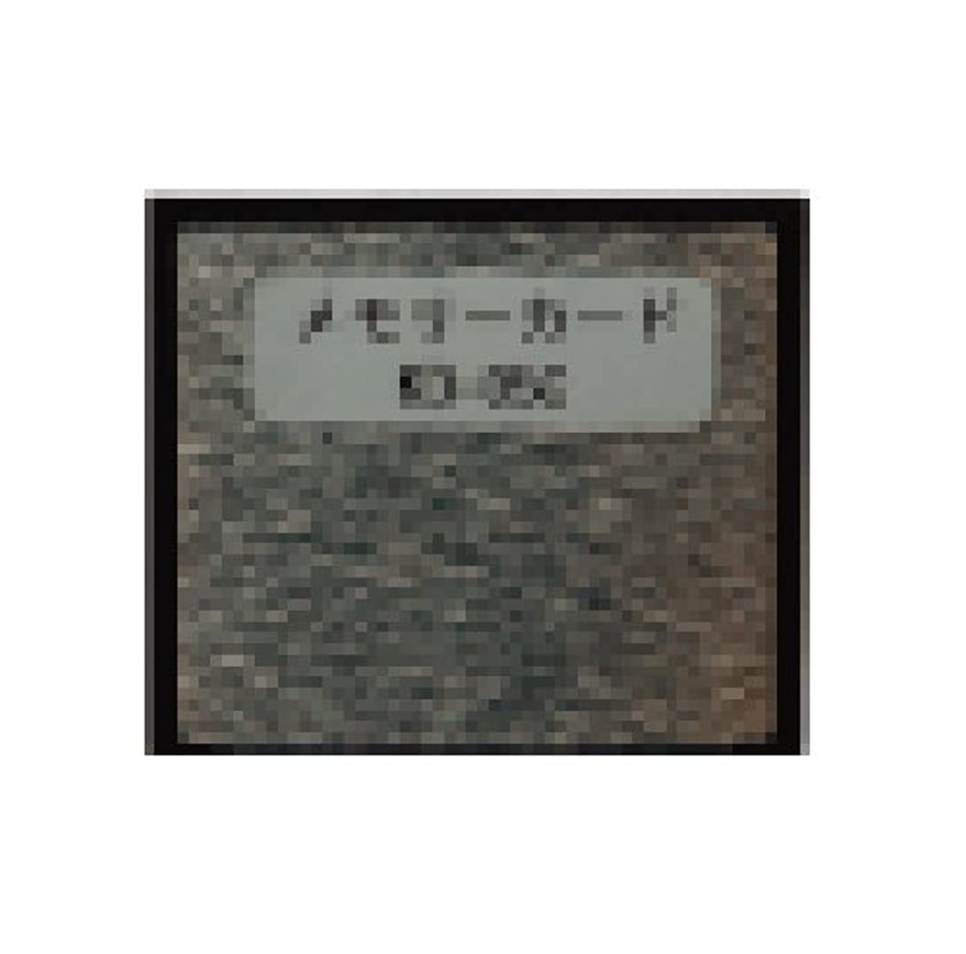 HONDEX(ホンデックス) 魚群探知機 メモリーカード KD05-C