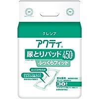 【病院・施設用】 アクティ 大人用おむつ 尿とりパッド 450 ふっくらフィット 30枚 (テープタイプ用)