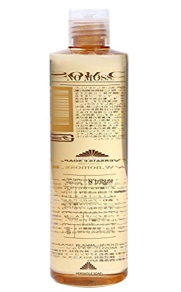 ヘルメットめんどり傷跡NO MOSS VERSATILE SOAP(ノーモス バーサタイル ソープ) AMBER LIGHT 300ml