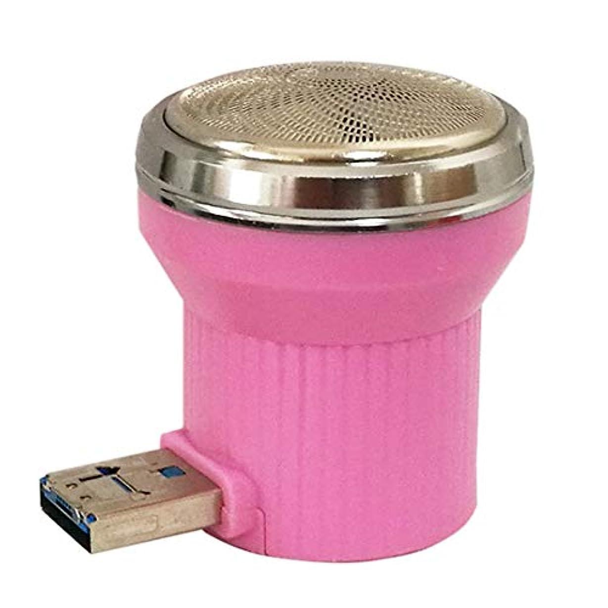 オフェンス可塑性レンズ旅行用かみそり用ミニかみそりUSB携帯電話多機能ポータブル電気メンズかみそり(ピンク)