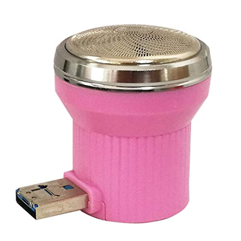 学士ジャム行為旅行用かみそり用ミニかみそりUSB携帯電話多機能ポータブル電気メンズかみそり(ピンク)