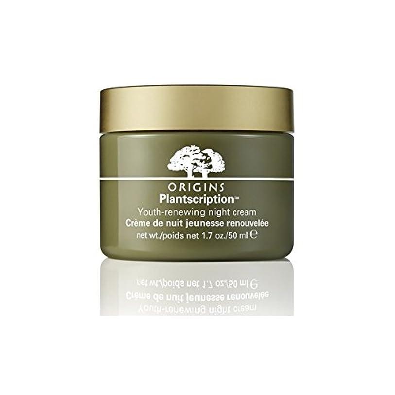 ラブ不信お酒若者更新のナイトクリーム50 起源 x4 - Origins Plantscription Youth-Renewing Night Cream 50ml (Pack of 4) [並行輸入品]