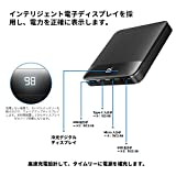 Neueluv モバイルバッテリー 大容量 10000mAh MicroとType-C 2つ入力ポー(2.0A+2.0A) LCD残量表示 軽量 薄型 2つUSB出力ポート(2.1A+2.1A) 急速充電 PSE認証取得 iPhone、Android各種機器対応(ブラック) 画像