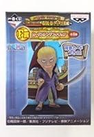 最もLottery Piece ~ The Legend of GOL ?D ?Roger Hen ~ F賞カードスタンドフィギュアレイリーseparately