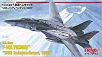 """1/72 F-14AトムキャットTM """"USS インディペンデンス 1995"""""""