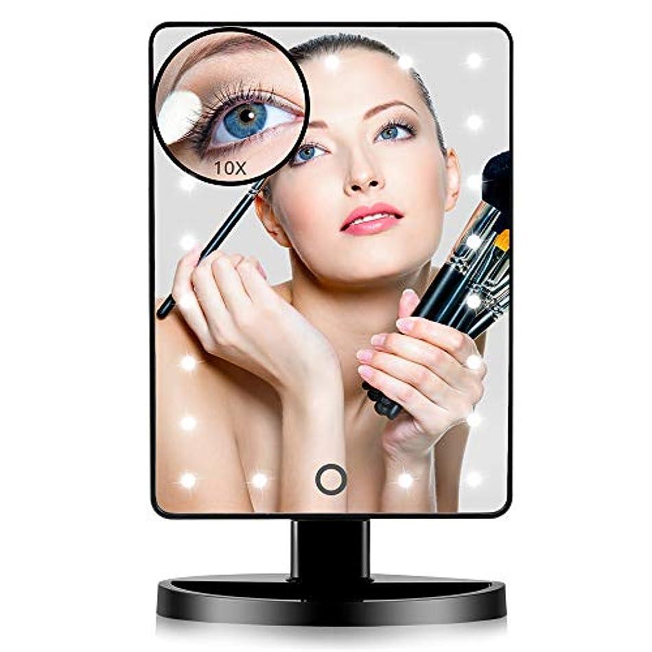 昇る東開発するFASCINATE 化粧鏡 化粧ミラー 鏡 女優ミラー 卓上 21 led 拡大鏡 10倍 明るさ調節可能 180°回転 電池給電