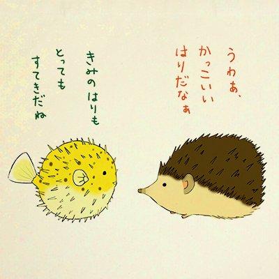 ハリセンボンとハリネズミ(トートバッグ Mサイズ) (あおまんぼう)