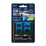 PS5/PS4コントローラー用 アシストキャップ AIM MASTER