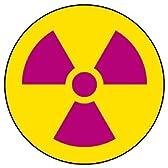 ユニット 放射能標識 817-75 ステッカー 放射能マーク
