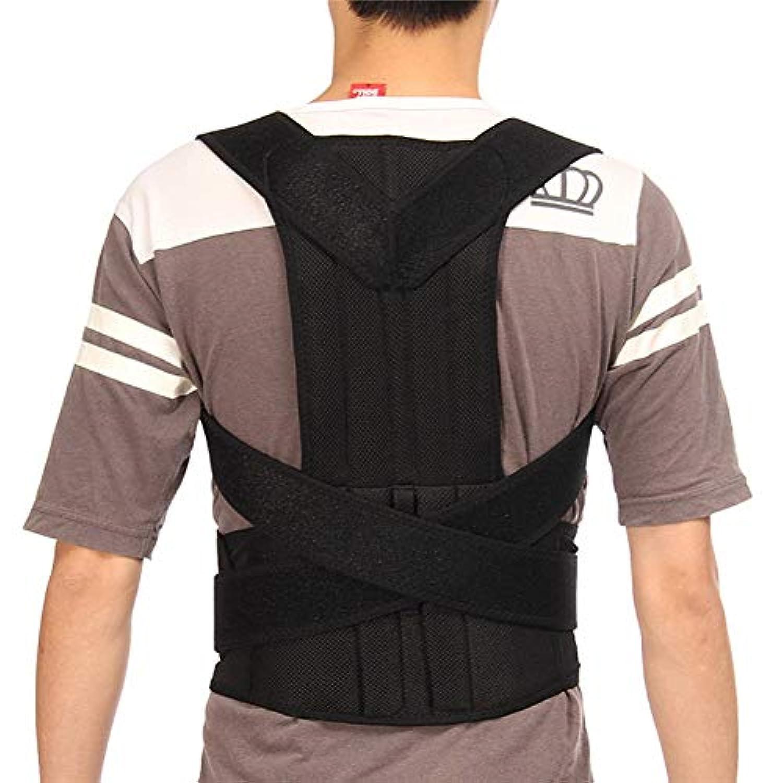 作曲家確保する宣言JYSD 肩のサポート、背中上部の矯正に最適な女性と男性の調節可能な鎖骨ブレースの姿勢補正器 (Size : L)