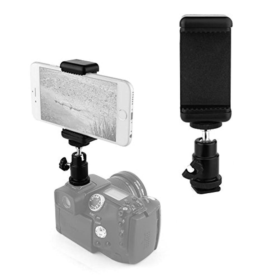 ライセンスペッカディロ何よりも【Taisioner】カメラシューマウント+スマホホルダーセット (カメラシューマウント+スマホホルダー) 自由雲台 カメラ雲台 360°回転可能