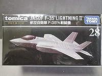 トミカプレミアム28 航空自衛隊 F-35A 戦闘機 1/164 JASDF F-35 LIGHTNINGⅡ