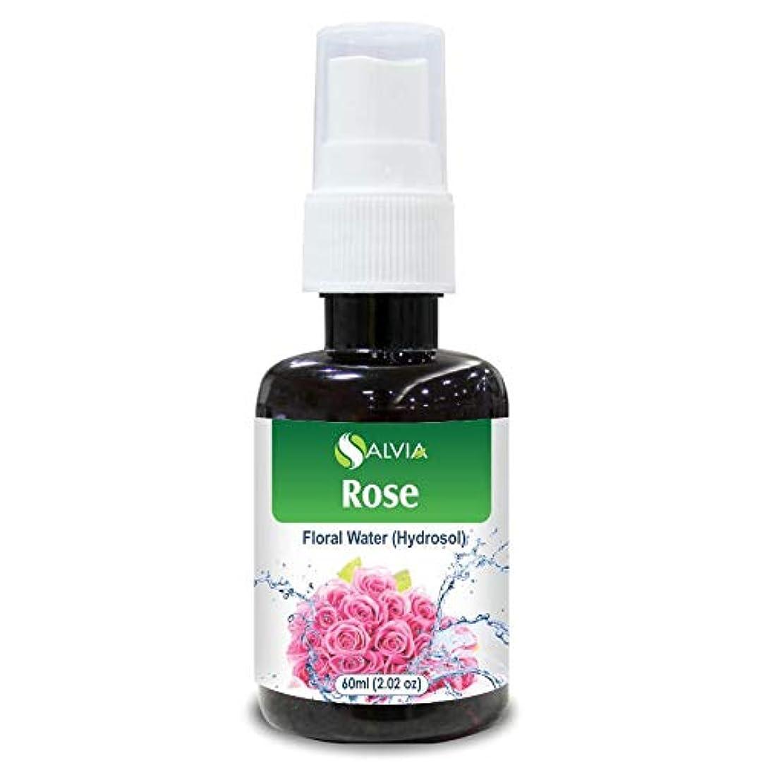 収縮配列科学的Rose Floral Water 60ml (Hydrosol) 100% Pure And Natural