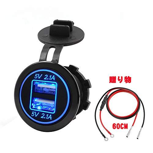 zmayastar バイク用 チャージャー USB充電器 USBポート 2個付き 防水キャップ LED付き 配線長さ 約600mm SH-MTCD-02