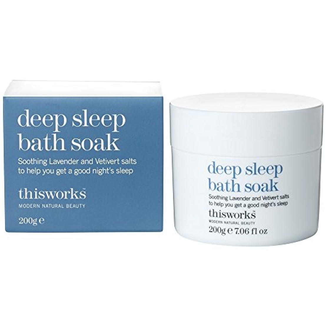 同情厚くするパフこれは、深い眠り浴が200グラムを浸す働きます (This Works) - This Works Deep Sleep Bath Soak 200g [並行輸入品]