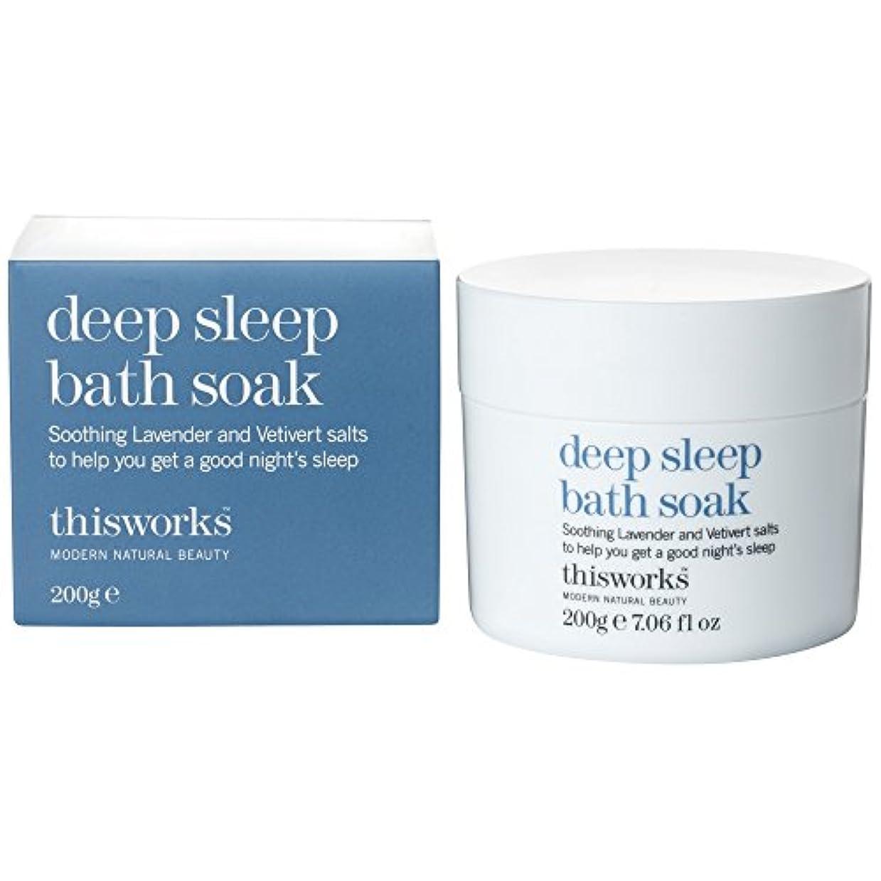 交通バックグラウンドメロディーこれは、深い眠り浴が200グラムを浸す働きます (This Works) - This Works Deep Sleep Bath Soak 200g [並行輸入品]