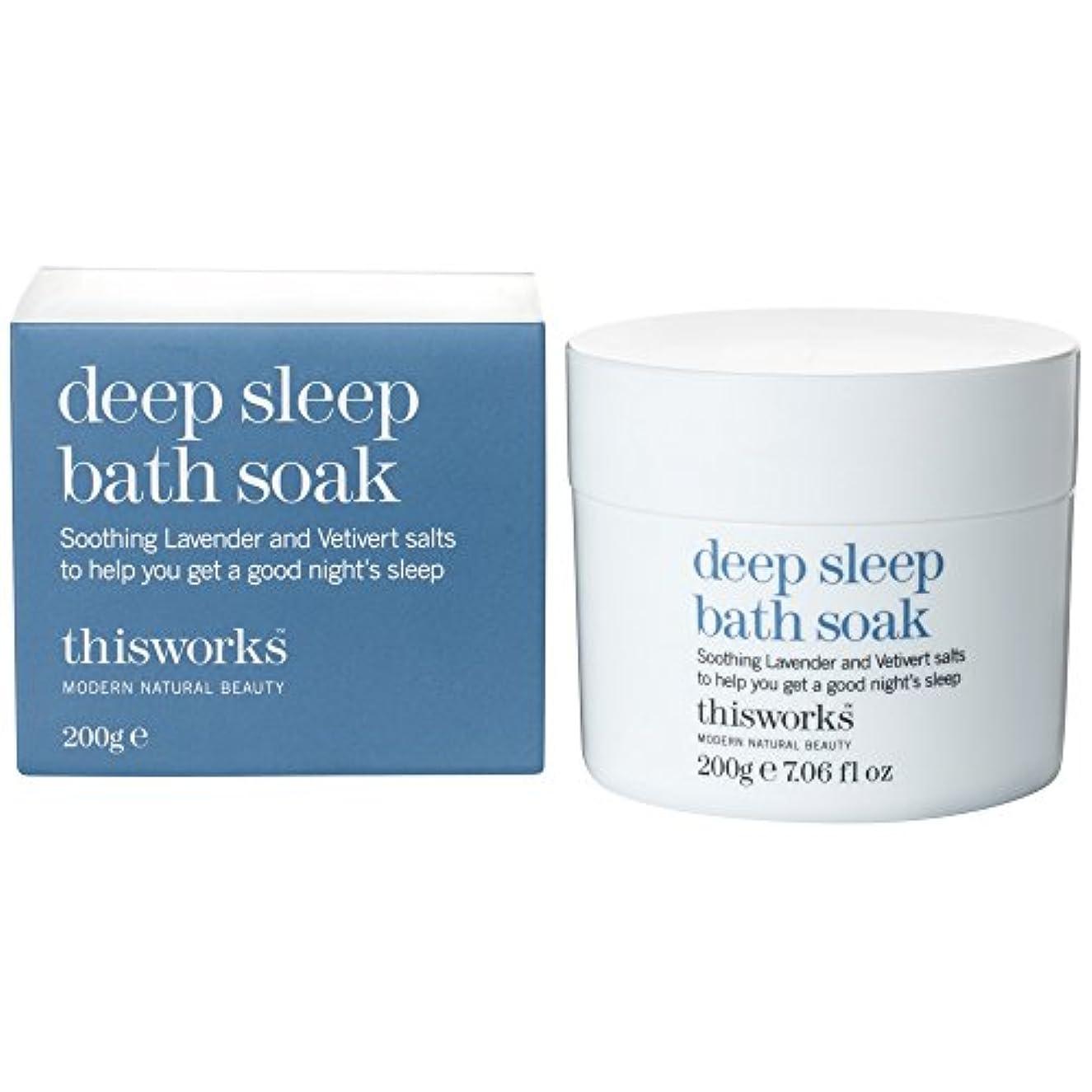 窒素音正確なこれは、深い眠り浴が200グラムを浸す働きます (This Works) (x6) - This Works Deep Sleep Bath Soak 200g (Pack of 6) [並行輸入品]