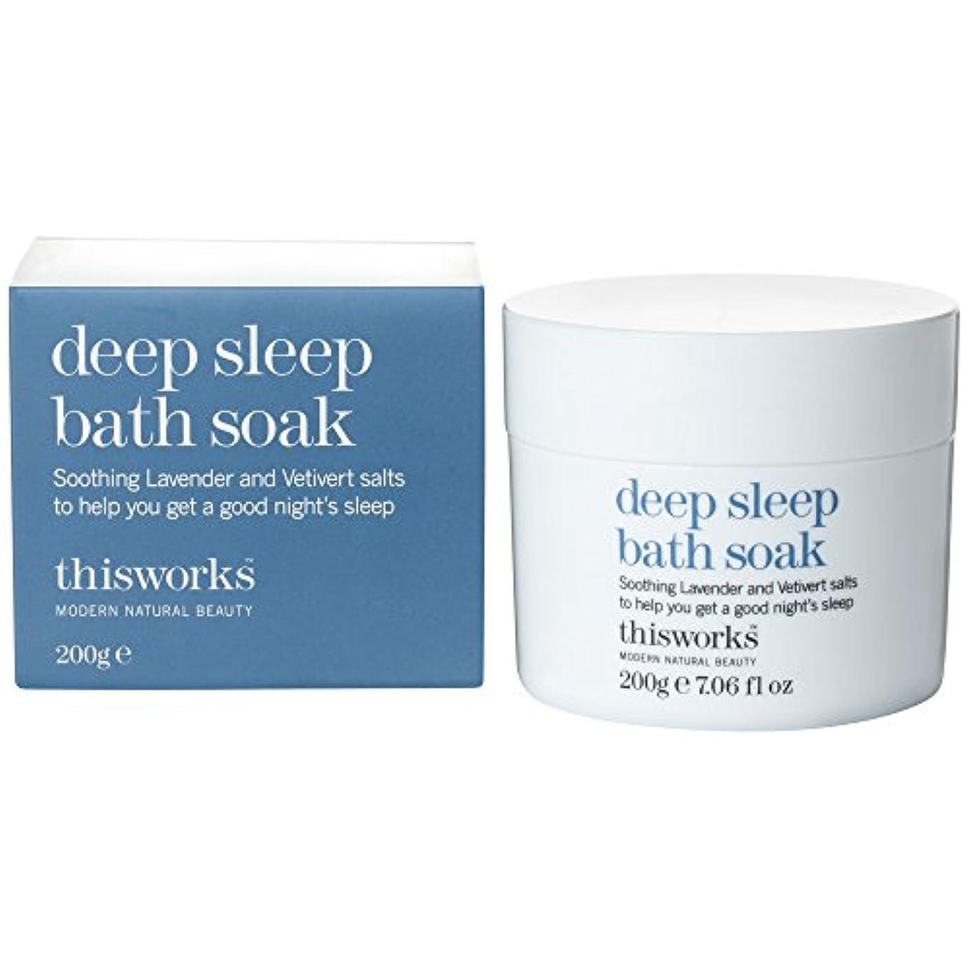 メトロポリタンめ言葉不倫これは、深い眠り浴が200グラムを浸す働きます (This Works) (x6) - This Works Deep Sleep Bath Soak 200g (Pack of 6) [並行輸入品]