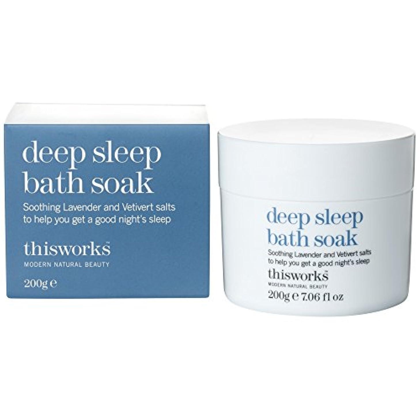 施設何よりも芽これは、深い眠り浴が200グラムを浸す働きます (This Works) - This Works Deep Sleep Bath Soak 200g [並行輸入品]