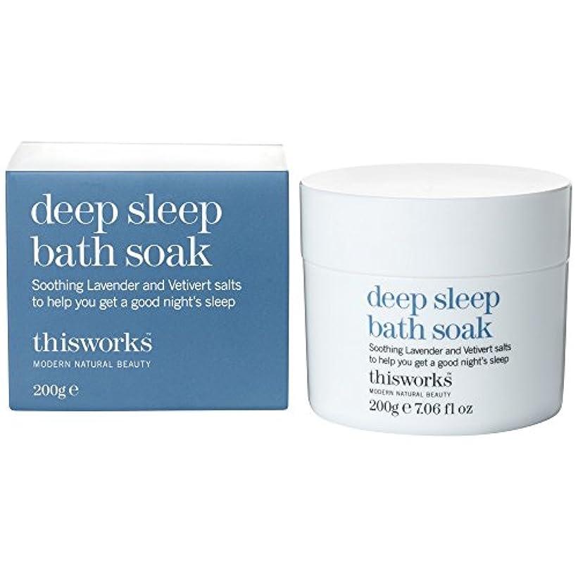 ベッツィトロットウッド間させるこれは、深い眠り浴が200グラムを浸す働きます (This Works) (x6) - This Works Deep Sleep Bath Soak 200g (Pack of 6) [並行輸入品]