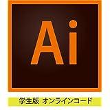 Adobe Illustrator CC 学生・教職員個人版 12か月版 オンラインコード版