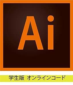 Adobe Illustrator CC|学生・教職員個人版|12か月版|オンラインコード版