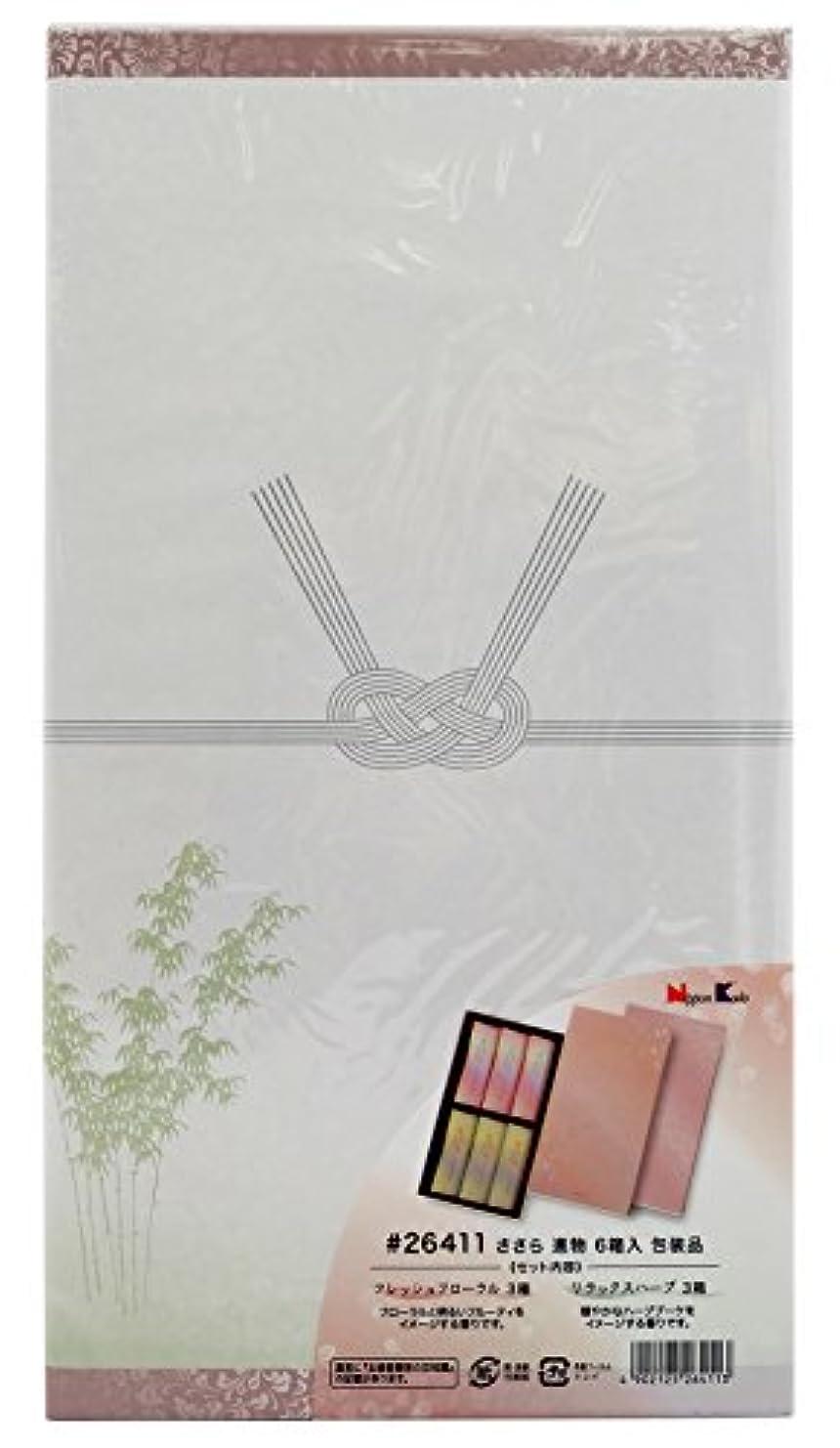 アイスクリームアトミックアーティファクトささら 進物 6箱入 包装品