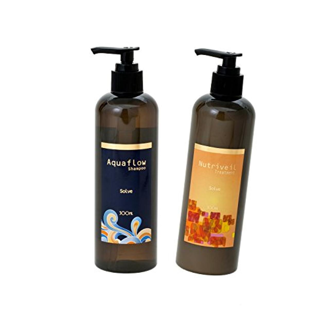 セットアップ厚い現実には縮毛矯正した髪を栄養そのもので洗うsolve ソルブシャンプー「Aquaflow_アクアフロー」ソルブトリートメント「Nutriveil_ニュートリヴェール」セット カラーの繰り返しで大きくダメージした髪のケアにも。 (300ml_set)