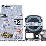 キングジム テープカートリッジ テプラPRO SGP12CB 12mm ポケモン ポッチャマ(青)