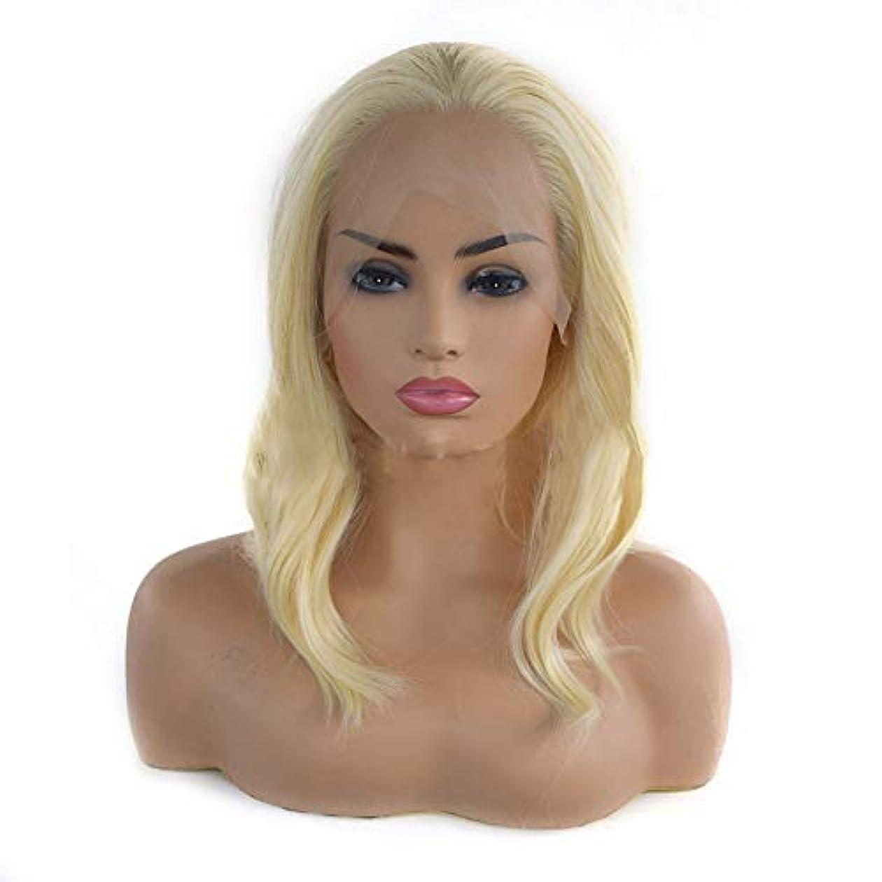冷蔵庫入るマラドロイトYOUQIU ショートカーリーウィッグ魅力的な女性のボブのある女性コスプレパーティー毎日使用するためウィッグキャップ(ブロンド)ウィッグ (色 : Blonde)