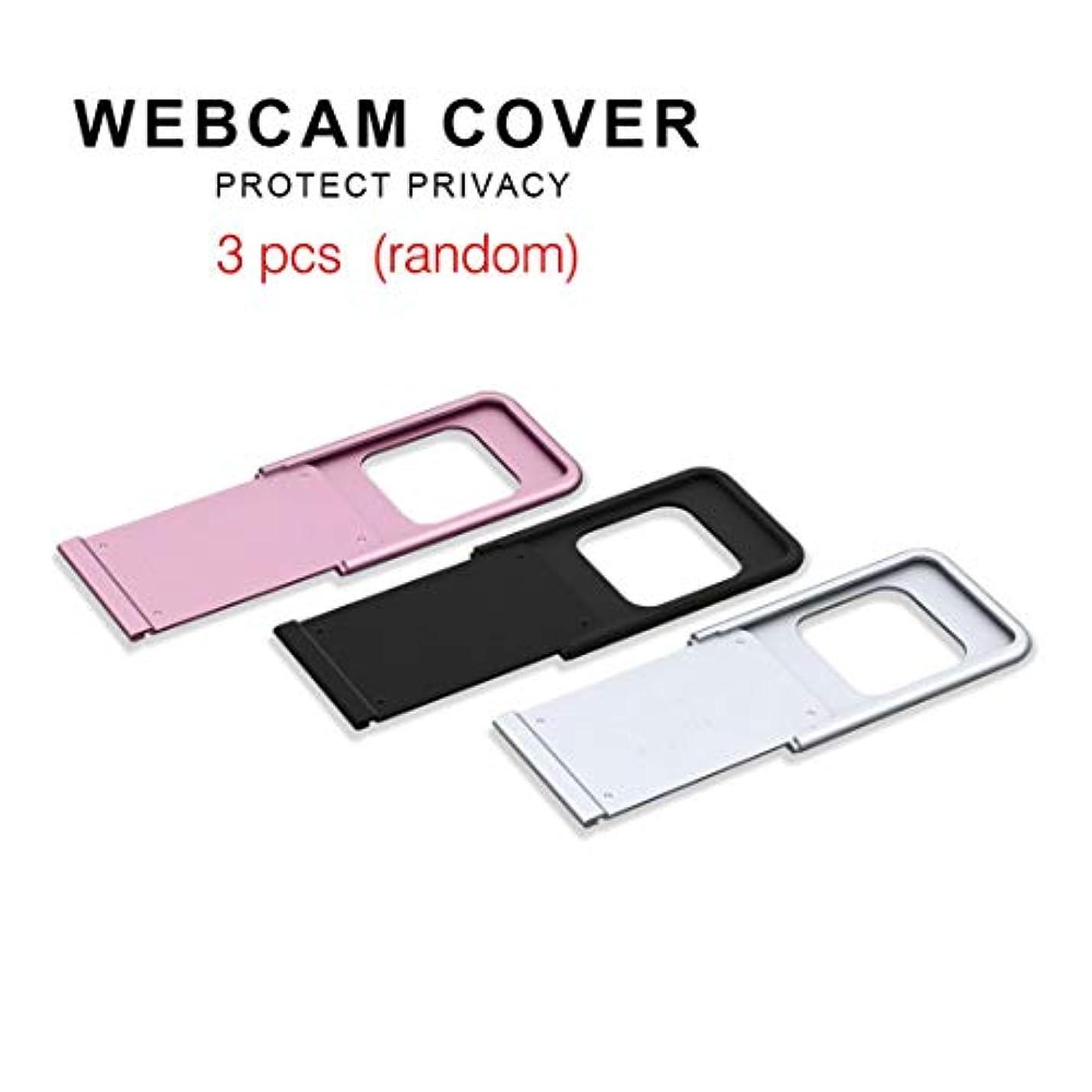 入射ベット関数Swiftgood D1メタルウェブカメラカバー極薄ウェブカメラカバープライバシー保護シャッター