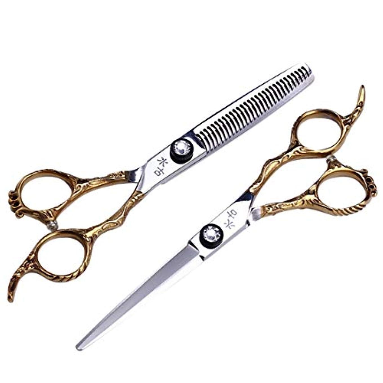 君主制にはまってメロンJiaoran 水古代理髪はさみ理髪はさみヘアスタイリスト特別なフラットはさみ歯はさみ間伐剪断散髪6インチ