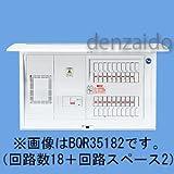 パナソニック(Panasonic) コスモC露出 L付40A10+2 BQR34102