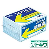 プロワイプ ストロングタオルE50 ブルー 50枚×24パック/62-9816-33