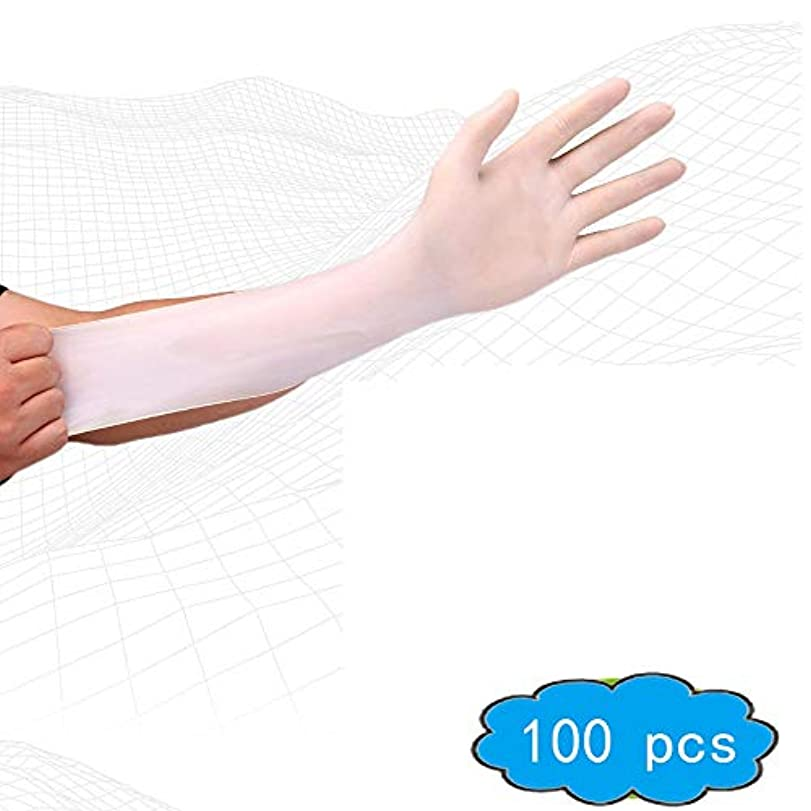 圧力広範囲透ける使い捨てラテックス手袋、パウダーなし/ポックマーク/左手および右手、100箱、厚手、食品グレード、実験室、電子機器、ケータリング、高弾性手袋 (Color : Beige, Size : XS)