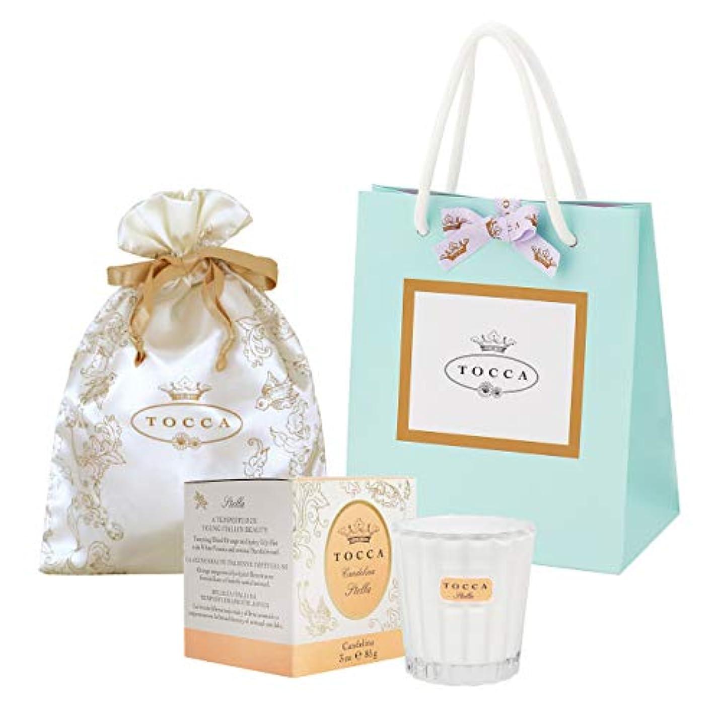 支出花に水をやるびんトッカ(TOCCA) キャンデリーナ ステラの香り 約85g 巾着&ショッパー付 (キャンドル ろうそく ギフト 手提袋付 フレッシュでビターな香り)