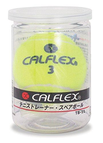 サクライ貿易(SAKURAI) CALFLEX(カルフレックス) テニス 硬式 一般用 テニストレーナー スペアボール TB-11